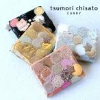 最大22%還元 ツモリチサト ミニ財布 tsumori chisato 折財布 新マルチドット 57095 ツモリチサト キャリー tsumori chisato CARRY