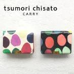 ショッピングツモリチサト ツモリチサト パスケース カードケース 名刺入れ tsumori chisato  マルチドット 57270 コンパクト ネコ 猫 ねこ ツモリチサトキャリー ドット