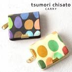 ツモリチサト 財布 ミニ財布 ミニウォレット tsumori chisato  マルチドット 57271 コンパクト 2つ折り 財布 ネコ 猫 ねこ ツモリチサトキャリー画像