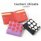 ツモリチサト セール 二つ折り財布 tsumori chisato CARRY  ミニ財布 ミニウォレット コンパクト財布 ネコラムドット 猫 ツモリチサトキャリー 57327