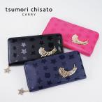 ツモリチサト 財布 長財布 ラウンドファスナー レディース tsumori chisato CARRY NEWステラ ねこ 猫 かわいい ドット ドット柄 星柄 57353