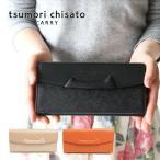 ツモリチサト 財布 長財布 がま口財布 ガマグチ くるみネコ ロングウォレット 57372 キャリー ネコ tsumori chisato CARRY 正規品