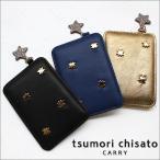 最大22%還元 tsumori chisato ツモリチサト 財布 パスケース カードケース 北斗七星 57465 tsumorichisato 星 ツモリチサト キャリー 日本製 正規品