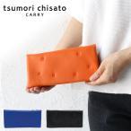 ツモリチサト 50%OFF セール 財布  tsumori chisato CARRY  ベーシックゴード 長財布  57567 ツモリチサト キャリー 日本製 正規品