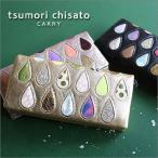 ツモリチサト 財布  tsumori chisato CARRY ドロップス 長財布 57913 ツモリチサト キャリー 日本製 正規品
