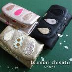 ショッピングツモリチサト ツモリチサト 財布  tsumori chisato CARRY キーケース ドロップス 57916 ツモリチサト キャリー 日本製 正規品