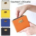 ショッピングツモリチサト ツモリチサト 財布 折財布 ねこプラネット 薄型 薄い スリム 57989 ツモリチサト キャリー レディース tsumori chisato CARRY ネコ 正規品 ギフト