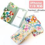 ツモリチサト iPhoneケース tsumori chisato CARRY スマホケース モバイルケース ドットフラワーネコ iPhone7 iPhone8 レザー 本革 手帳型 59016 ツモリチサト画像