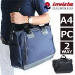 インビクタ invicta ラザル A4対応 2WAYブリーフトート ビジネスバッグ 59221