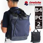 インビクタ invicta ラザル B4対応 2WAY ビジネスバッグ リュック 59224