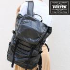 ポーターガールシューティングスター PORTER GIRL SHOOTING STAR リュック 606-09268 吉田カバン 日本製 正規品