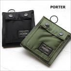 ショッピングポーター ポーター 財布 タンカー PORTER TANKER 縦型 二つ折り財布 622-08168 吉田カバン 日本製 正規品