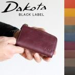 ショッピングダコタ Dakota BLACK LABEL ダコタ ブラックレーベル カドー キーケース スマートキー 626600 メンズ レザー 本革 正規品 ギフト