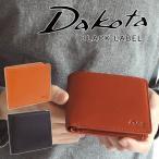 ショッピングブラックレーベル Dakota ダコタ 二つ折り財布 ブラックレーベル BLACK LABEL メーディオ イタリア製牛革 折財布 626700 メンズ 財布 正規品 ギフト