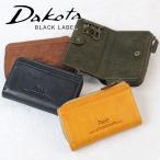 最大50%還元 ダコタ キーケース ガウディ ブラックレーベル Dakota BLACK LABEL 626807 本革レザー イタリア製牛革 牛革 イタリアンレザー 小物 正規品