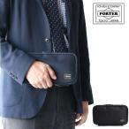 吉田カバン ポーター タイム トラベルオーガナイザー PORTER TIME TRAVEL ORGANIZER 655-17879 トラベル 吉田かばん 正規品 二年保証