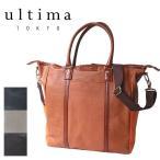 ウルティマトーキョー ultima TOKYO マルチェッロII 2WAY ビジネストート B4対応 エース  77598