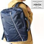 吉田カバン ポーター リフト PORTER LIFT 3wayブリーフケース 822-07561