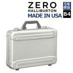 ゼロハリバートン アタッシュケース 5年保証 Geo Aluminum3.0 ZEROHALLIBURTON 42cm  シルバー 94281 made in USA 正規品 ビジネスバッグ アタッシェケース