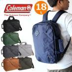 コールマン 3way ビジネスバッグ ブリーフケース アトラスミッション ショルダーバッグ リュックcoleman atlasmissionb4  メンズ レディース アウトドア 通学