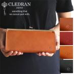CLEDRAN クレドラン PESE ペセ ロング ウォレット 長財布 cl-1540