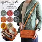 CLEDRAN クレドラン ECRA エクラ 2wayポシェット お財布ポシェット ウォレットショルダーバッグ 2456