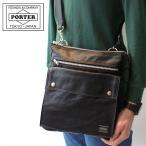 最大34%還元 PORTER ポーター PORTER ポーター ショルダーバッグ ポーター フリースタイル 707-07145 吉田カバン 日本製 正規品 プレゼント 女性 男性