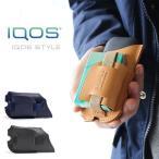 アイコスケース IQOS case  イタリアンレザー ケース アイコス レザーケース iqos カバー ハードケース 電子タバコ iQOSケース  メンズ レディース 本革 日本製