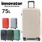└╡╡м╔╩2╟п╩▌╛┌ еде╬е┘б╝е┐б╝ е╣б╝е─е▒б╝е╣ INV70 innovator TSAеэе├еп 7╟ёб┴10╟ё 70cm 75L 2╟п╩▌╛┌ е╚еъек  енеуе╣е┐б╝е╣е╚е├е╤б╝
