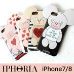 アイフォリア IPHORIA iPhone8 iPhone7 iphoneケース テディ テディベア くま Teddy bear アイホリア iphoriateddy78 クマさん アイフォンケース