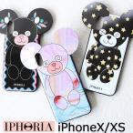アイフォリア IPHORIA iPhoneX iPhoneXS iphoneケース テディ テディベア くま Teddy bear アイホリア 可愛い クマさん iPhoneXケース iPhoneXSケース