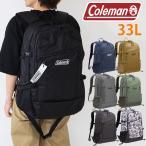 最大16%還元 コールマン リュック ウォーカー33 coleman walker-33 walker33 デイパック バックパック メンズ レディース アウトドア
