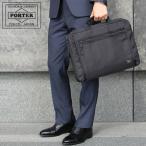 PORTER  ポーター 吉田カバン バッグ ブリーフケース バッグ PORTER 通勤ビジネス クリップ 吉田かばん ビジネスバッグ