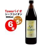 シーフコイダン900ml×6本セット(無糖・加糖) 低分子フコイダン、Yahoo最安値挑戦中!Fucoidan
