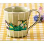 九谷焼 器 カップ  マグカップ・ピエロ 引き出物 結婚祝 記念品 退職祝 新築祝