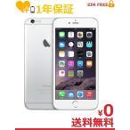 【SIMフリー】iPhone6 16GB シルバー 【中古】 ドコモ ソフトバンク au ワイモバイル対応 格安SIM対応 バッテリー1年保証 送料無料