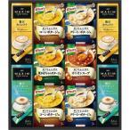 味の素  ギフトレシピクノールスープ&コーヒーギフト 送料無料