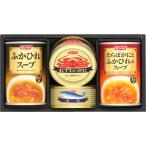 ニッスイ  缶詰・スープ缶詰ギフトセット