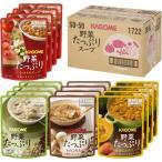 送料無料 カゴメ 保存食セット 野菜たっぷりスープ詰合せ SO-50 非常食 保存食 賞味期限約5年 長期保存用