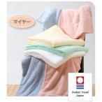 ショッピングタオルケット 今治認定 ふわふわ タオルケット ダブルサイズ 230×180cm日本製 マイヤーカラー 送料無料