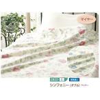 ショッピングタオルケット 今治産 マイヤータオルケット ダブルサイズ 日本製 シンフォニー 送料無料