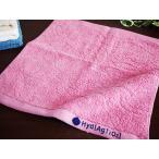 ウォッシュタオル 日本製 ハイドロ銀チタン 滴カラー+4 花粉・ハウスダストなどのタンパク質分解用  ピンク