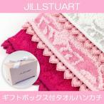 towelmuseum_gift-58-1270060