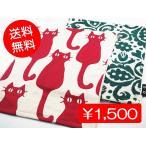 ショッピングタオル 【Yahoo限定】タオルセット AtsukoMatano 猫ちゃんセット