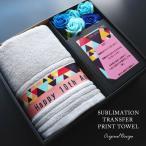 令和 記念 タオル 新元号 令和記念 記念品 粗品 贈答品 刺繍 期間限定メモリアル商品