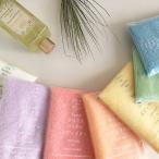 Yurari ゆらぎ肌のための とうもろこし繊維 ボディタオル 選べるカラー2枚組 knit kobo.h 日本製 メール便 送料無料