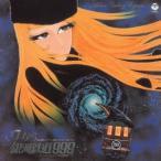 �쳤�ӽ� ����� ����ʤ���Ŵƻ999 -����ɥ��������-�㴰�����������ס� CD
