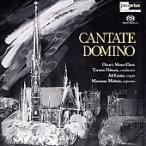 オスカーズ・モテット合唱団 Cantate Domino - Mellnaes , Nilsson , Oscars Motett SACD Hybrid