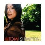 島谷ひとみ YUME日和[CCCD] 12cmCCCD Single