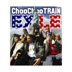 EXILE Choo Choo TRAIN [CCCD] 12cmCCCD Single